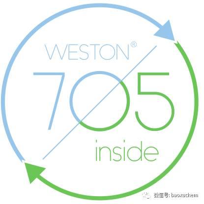 亚帝凡特 addivant weston 705 新一代抗氧剂