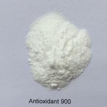 抗氧剂900 1 220x220