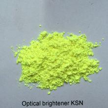 荧光增白剂ksn