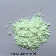 荧光增白剂ob 220x220