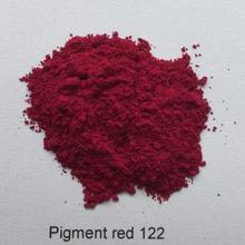 颜料红122 220x220