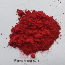 颜料红571 220x220