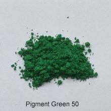 颜料绿50 220x220