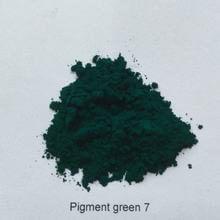颜料绿7 220x220
